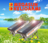 Ηλιακοί Θερμοσίφωνες Compact ΗΛΙΟΑΚΜΗ