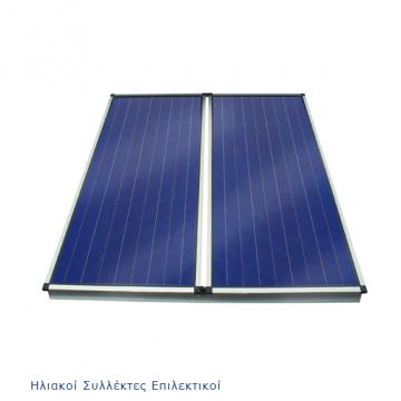 Ηλιακοί Συλλέκτες Τιτανίου ή Χάλκινοι